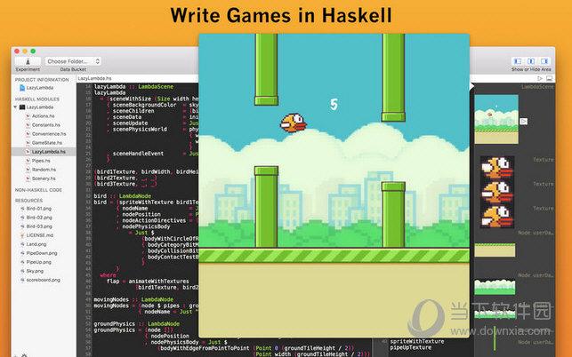 Haskell MAC版