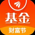 天天基金网 V4.4.1 安卓版