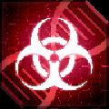 瘟疫公司进化版三项修改器 V20161202 绿色免费版
