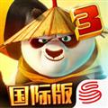 功夫熊猫3 V1.0.36 iPhone版