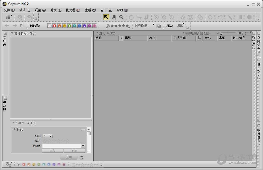 Capture NX2下载