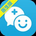 平安好医生医生版 V2.3.4 安卓版