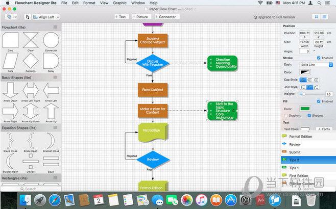 流程图编辑器MAC版