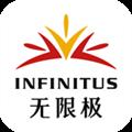 无限极中国 V2.0.22 安卓版