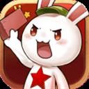 那兔之大国梦 V1.0.4 安卓版