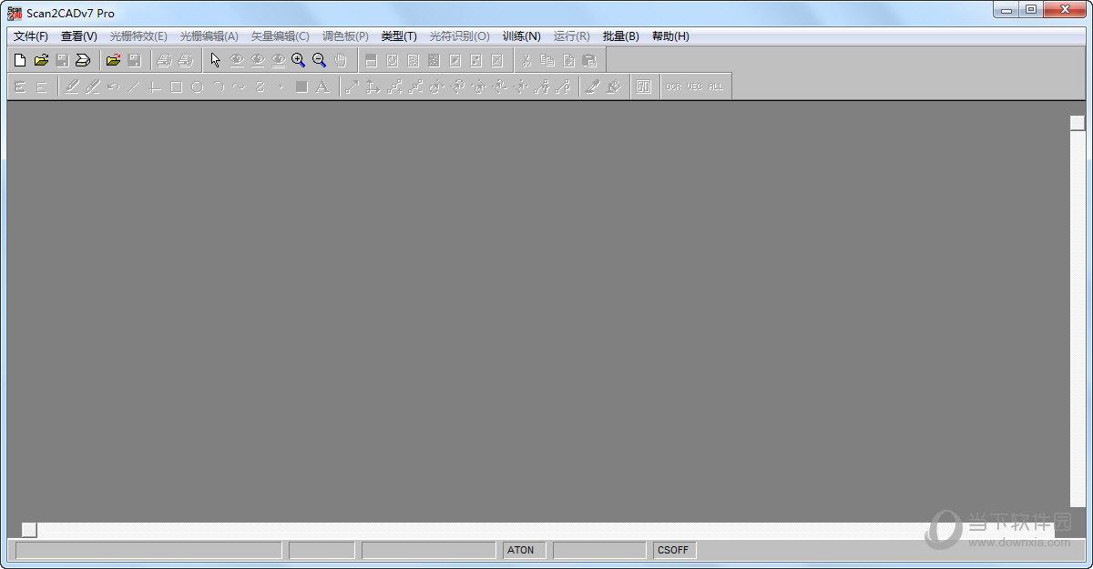Scan2CAD Pro汉化版