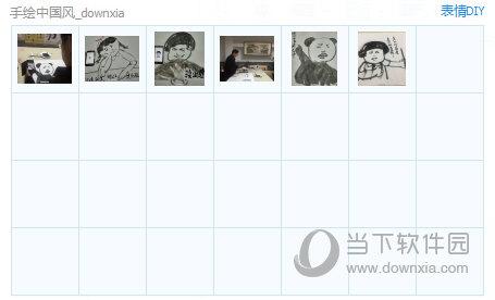 手绘中国风表情包