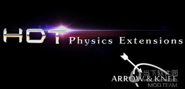 上古卷轴5HDT物理扩展MOD