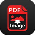 PDF to Image Pro(PDF转换) V3.3.11 MAC版
