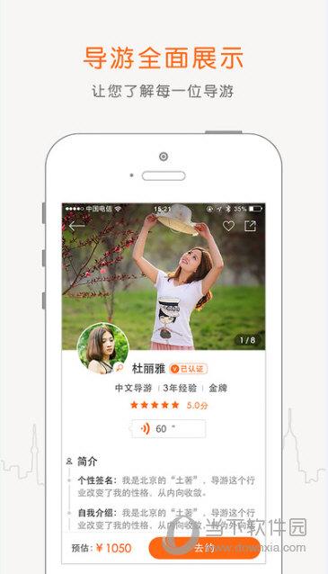 阳光车导iOS版