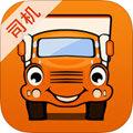 运满满司机 V6.4.0.1 苹果版