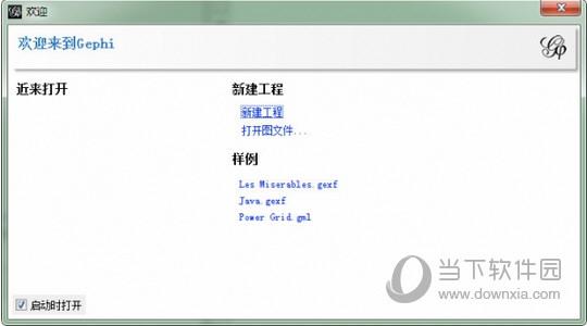 Gephi中文版