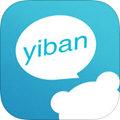 易班 V4.4.1 iPhone版