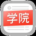 幻熊学院 V1.8.0 安卓版