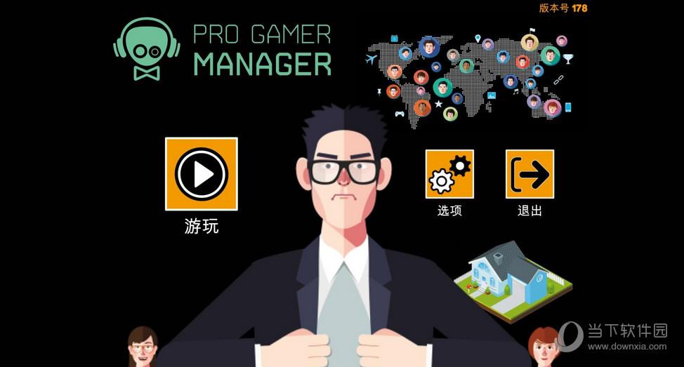 职业玩家经理轩辕汉化组汉化补丁