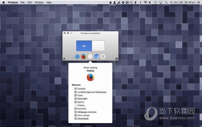 Privatus MAC版