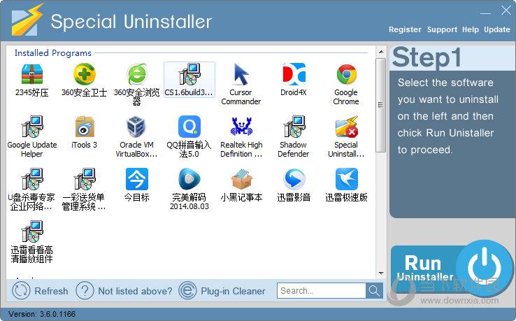 Special Uninstaller