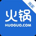 火锅网商家版 V1.0.1 安卓版
