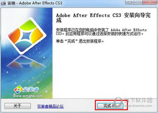 After Effects CS3中文版下载