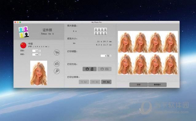 My Photo Pro MAC版