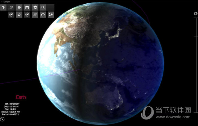 SkyORB 3D Lite MAC版