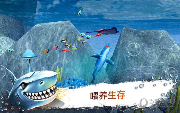鲨鱼模拟器3DMac版