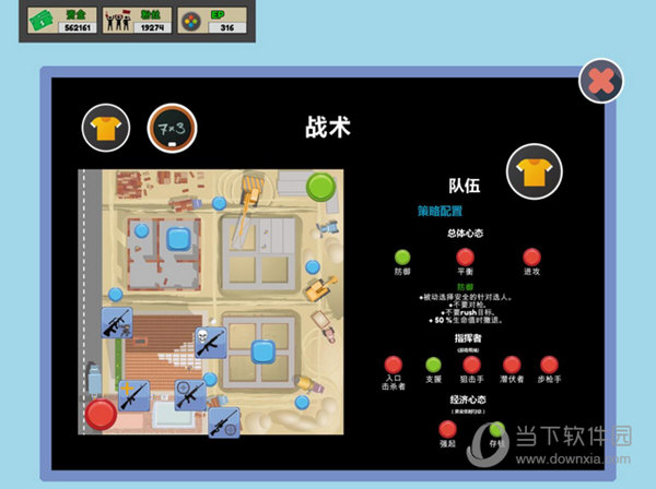 职业玩家经理中文补丁