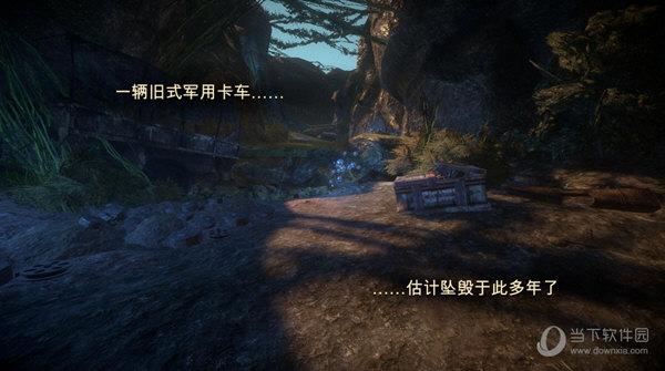 峡谷游戏中文补丁