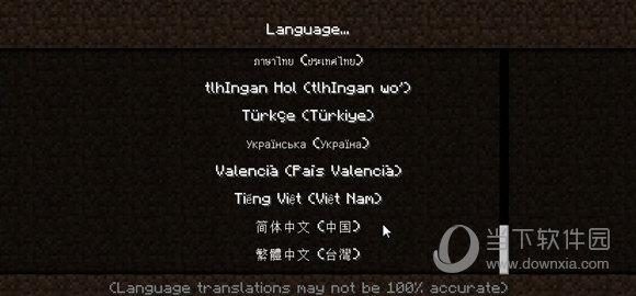 language选择界面