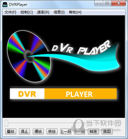DVRPlayer