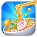拉面大厨 V1.7.3 安卓版