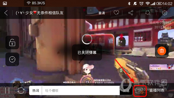 「鬥魚TVapp」的圖片搜尋結果