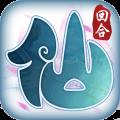 修仙物语 V1.7.7 安卓版