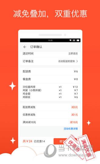 派乐趣 V1.6.1 安卓版截图1