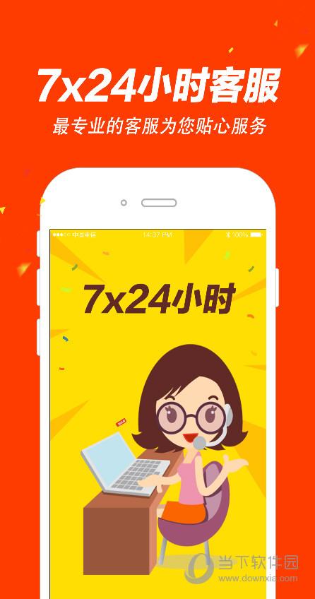 鸿运彩票app