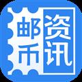 邮币资讯 V4.0.8 安卓版