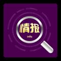 紫云情报 V4.0.8 安卓版