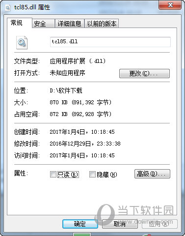 tcl85.dll文件下载