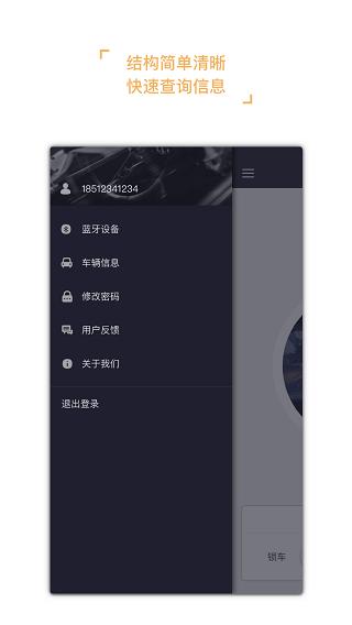 舒适进入 V1.1 安卓版截图4
