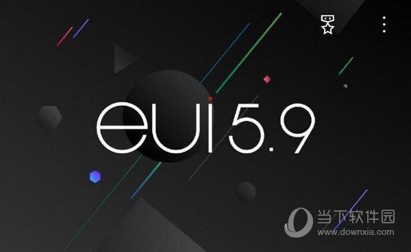 EUI5.9下载