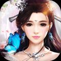 儒道至圣 V1.0.0 安卓版