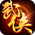 大武侠 V2.85 iPhone版