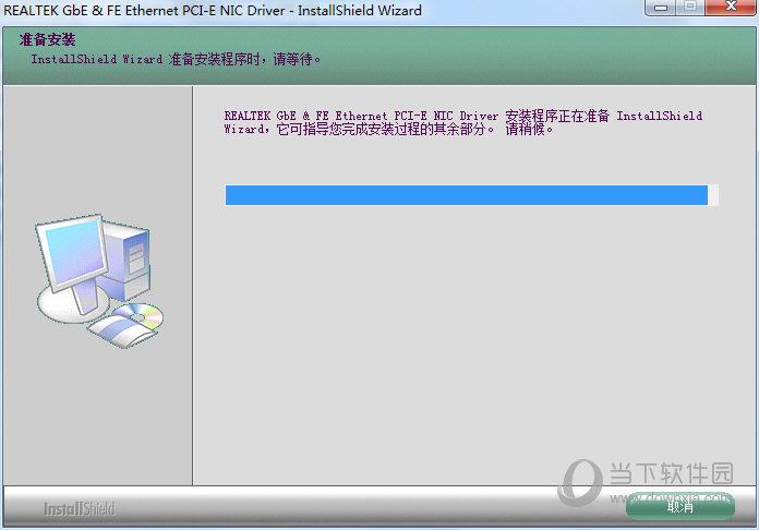 惠普CQ40网卡驱动下载