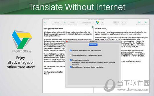 PROMT Offline Translator Mac版