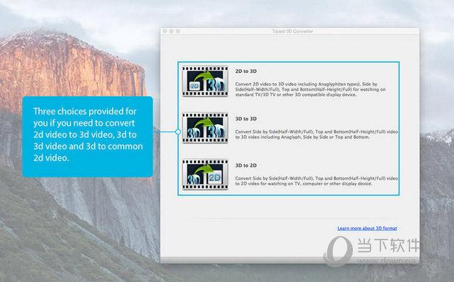 Tipard 3D Converter MAC版