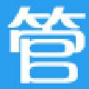 大管家库存管理软件 V5.8 官方单机版