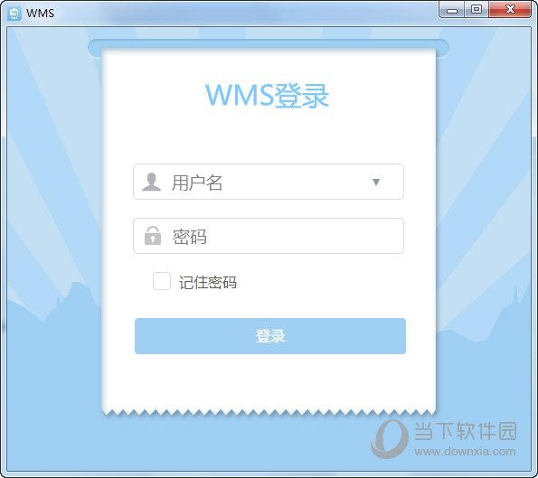 犀牛WMS仓储管理系统
