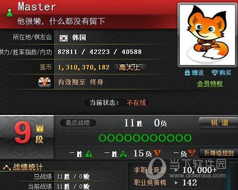 野狐围棋官方下载