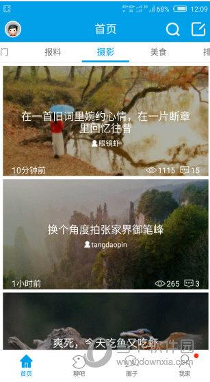 桂林人论坛