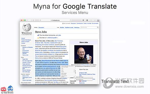 Google翻译for Mac